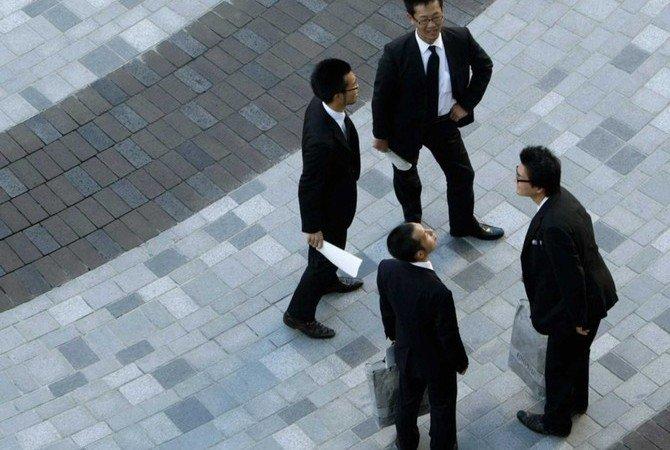 06db0307f1a8ef1 Найди пять отличий. Изучаем особенности дресс-кода разных стран - Блог -  Albione