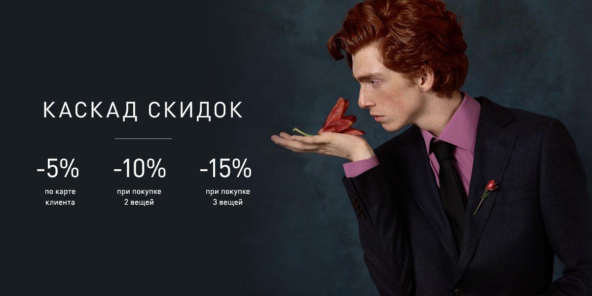 6037295c284 Интернет-магазин итальянской мужской одежды Albione